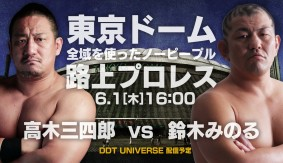 DDT's Empty Arena Match – Minoru Suzuki vs. Sanshiro Takagi at Tokyo Dome