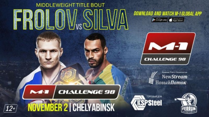 Russia vs. Brazil Rivalry Grows with Artem Frolov vs. Bruno Silva at M-1 Challenge 98