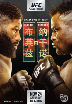 MMA_Poster_UFCFightNightBeijing_CurtisBlaydes_FrancisNgannou